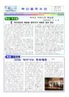 혁신블루오션 9월호(5호).hwp