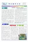 혁신블루오션 11월호(7호)