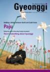 해외홍보매거진12월호