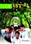 희망경기교육 6