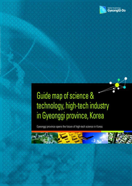 Guide map of science & technology...