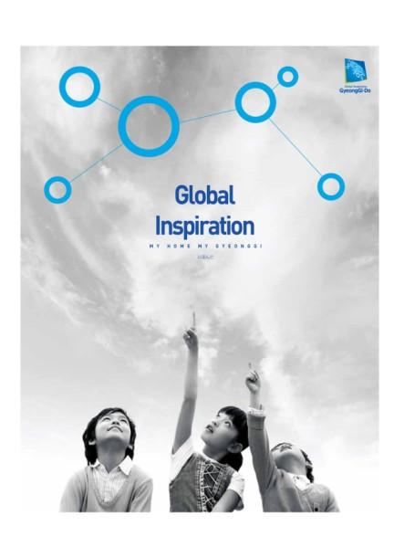 2012 경기도 종합홍보책자(일문)