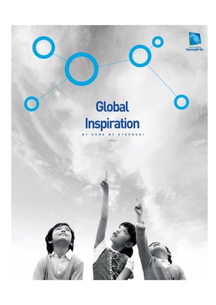 Global Instpiration (홍보책자-일어)