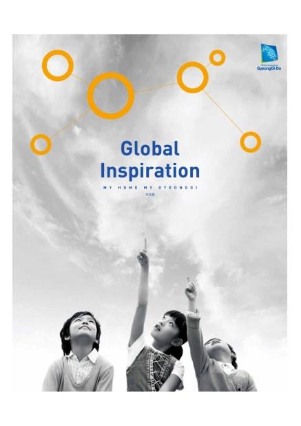 Global Instpiration (홍보책자-중문)