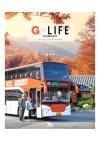 G Life 2016년 10월호