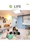 G Life 2017년 3월호
