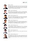 2017 경기도 공동주택품질검수 매뉴얼
