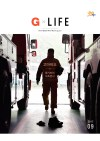 G Life 2017년 9월호