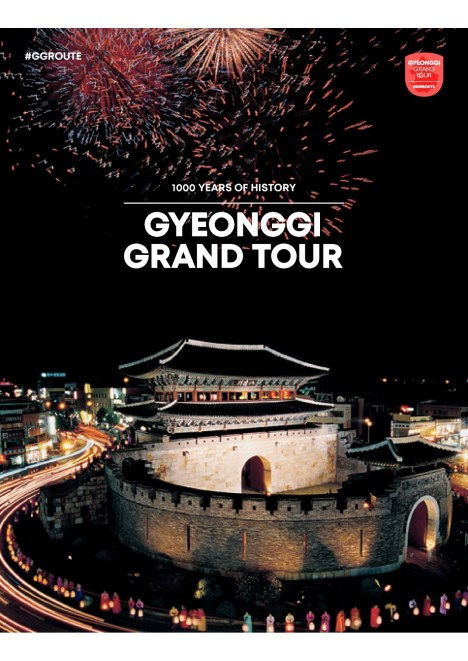 (100 YEARS OF HISTORY) GYEONGGI GRAND TOUR